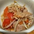 小松菜と豚肉のトマト炒め