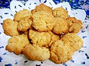 おやつに最適・ロッククッキー