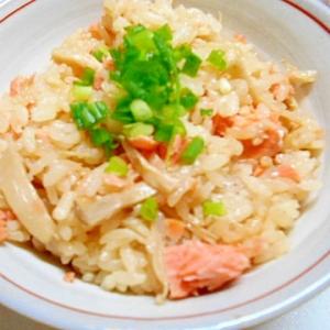 鮭とエリンギの炊き込みご飯