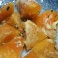 柿のマヨサラダ