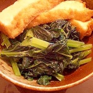 ダシ醤油だけ☆小松菜と厚揚げの煮もの