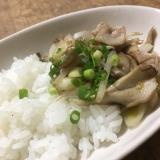 舞茸炒め丼
