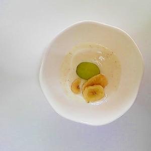 ぶどうバナナチップヨーグルト