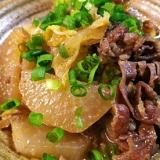 大根白菜牛肉の優しい煮物