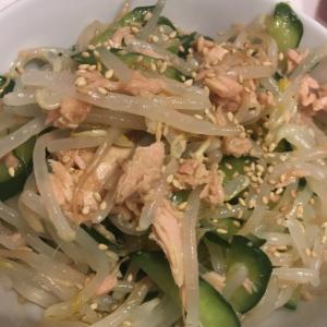 時短!もやしときゅうりとツナの中華サラダ