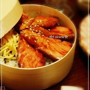 サーモンの漬け焼きミニ丼☆高菜飯