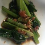 小松菜の梅肉和え、ゴマポンで