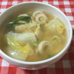 竹輪と卵と薄揚げと白菜白ネギ水菜の汁