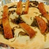 高菜と平天のピザ