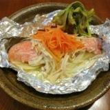 塩麹鮭☆ホイル焼き