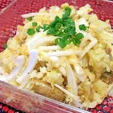 レンジで簡単★カレーポテトサラダ