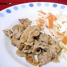 簡単☆塩麹で豚肉マヨ炒め
