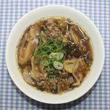 簡単☆切り干し大根と干し椎茸の台湾風豚ひき肉スープ