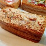 ピークリとアーモンドのスパイシー黒糖蒸しパン