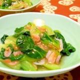 ターサイと桜海老のとろとろ煮