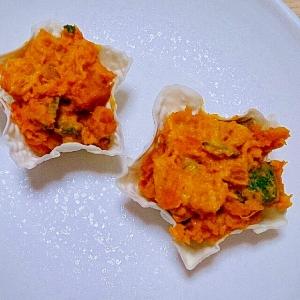 食べれるお皿のかぼちゃサラダ★餃子の皮リメイク