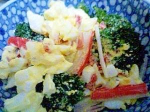 ブロッコリーとカニカマサラダ