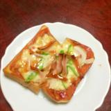 ハムと新玉ねぎとピーマンのピザトースト。