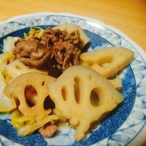 牛肉と白菜とれんこんの煮物