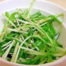 水菜の韓国風サラダ♪