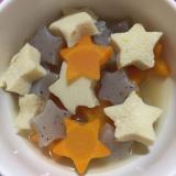 子供が喜ぶ♪★星型★人参こんにゃく高野豆腐の煮物☆