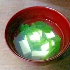 豆腐とほうれん草のすまし汁