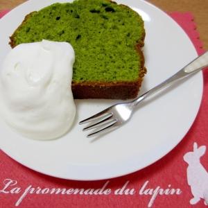 簡単☆抹茶香るパウンドケーキ