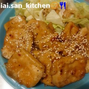照り焼き高野豆腐