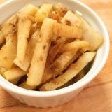 常備菜・お弁当に✳︎大根の香り豊かなかつおぶし炒め