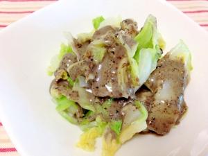 簡単もう一品☆白菜のごまサラダ