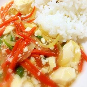シャキシャキ野菜たっぷり♪簡単 豆腐の和風あん