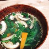 大根葉と干し椎茸の中華スープ