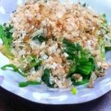 【脱☆マンネリ】小松菜とほうれん草の合体おひたし