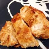 一晩おいて鶏肉の味噌マヨ焼き