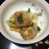 とうもろこしの天ぷらの卵とじ