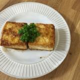 節約料理*バター醤油味の豆腐ステーキ。