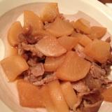 簡単☆豚肉と大根の煮物