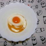 レンジで簡単!温泉卵