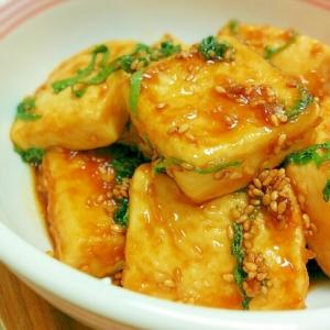 大葉たっぷり♥豆腐ステーキ