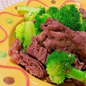 焼肉のたれで簡単✿牛肉とブロッコリーの炒め物❤