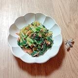 小松菜と搾菜・桜海老の和え物