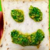 ☆★ニコニコ☆★食パンさんグリーン笑顔(^○^)