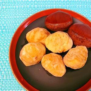 コロンと一粒丸~栗の茹で方・剥き方(炊飯器)