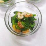 小松菜と竹輪の酢の物♪