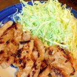 短時間で☆豚ロース肉の味噌漬け焼き