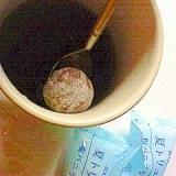 簡単◎塩バニラチョココーヒー