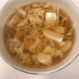 豆腐とふわふわたまごのスープ
