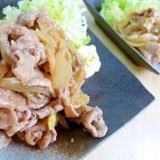 豚こまの生姜焼き