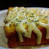 タマゴサラダトースト