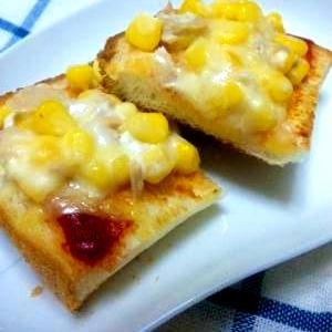 朝食にぴったり!!ツナマヨピザトースト